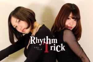 Sexy Duo「Rhythm Trick」 @ GINZA 7th Studio