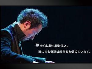 西川悟平ライブ(バンドPMB48と新曲収録公開練習) @ GINZA 7th Studio