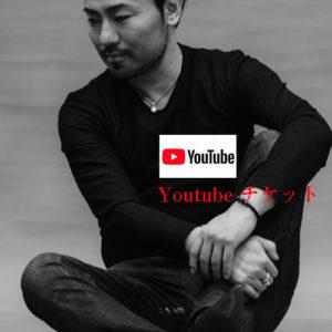 7/11Youtubeライブコンサート西川悟平 @ GINZA 7th Studio