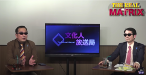 リアルマトリックス(冒頭のみ「メンバーレベル1」限定YouTubeライブ) @ GINZA 7th Studio