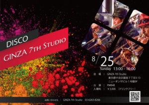 8/25 バンドPMB48 ディスコライブ第9弾 @ GINZA 7th Studio