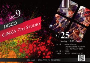 8/25 バンドPMB48 ディスコパーティーVol.9 @ GINZA 7th Studio
