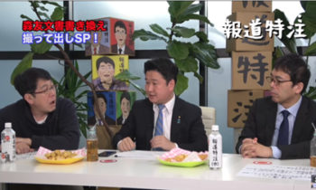 FC限定番組「Nori&Toshiのあぶない話」※FC有料会員限定の番組観覧(先着20名) @ GINZA 7th Studio